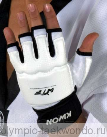 Перчатки для тхэквондо KWON бывшие в употреблении БЕСПЛАТНО!!!
